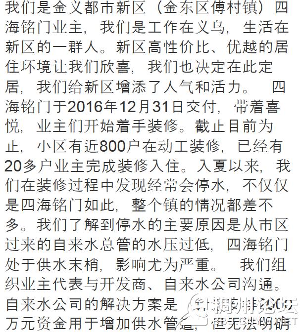 QQ浏览器截图20180809085651.png