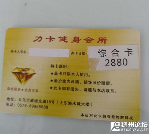 IMG_20180819_095408R_副本.jpg