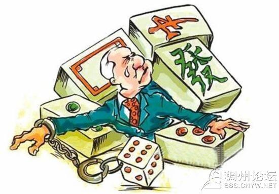 赌博1.jpg