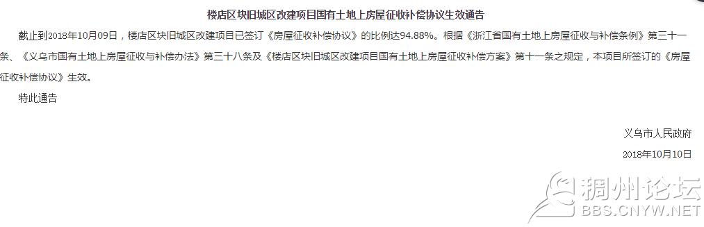 QQ截图20181010140110.png
