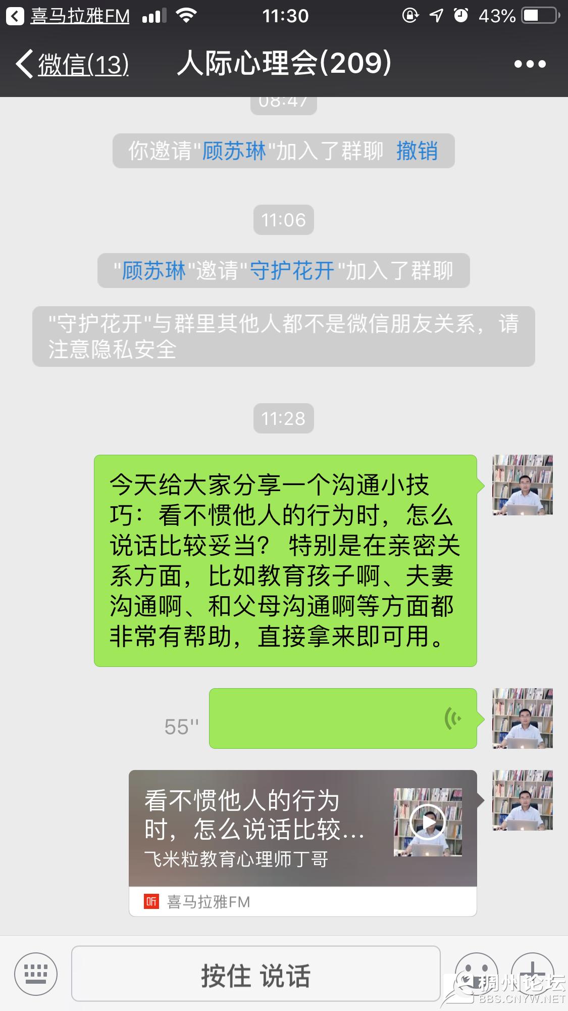 微信分享截图10.11.jpg
