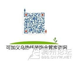 -5b5052ef-faac-4a6f-94ce-035dac10c662.jpg