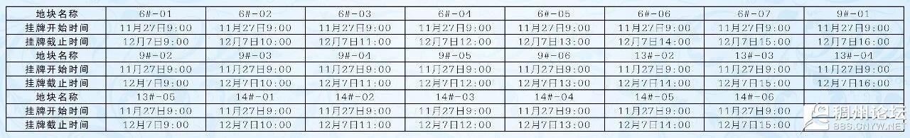 fb2e141c5237b57f2ee392b9328c5f56.jpg