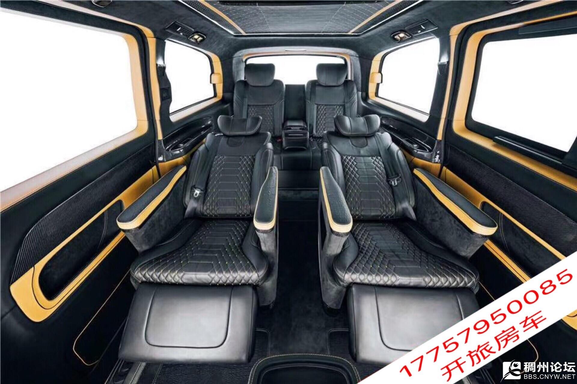 金华市义乌市进口奔驰商务车奔驰V250改装