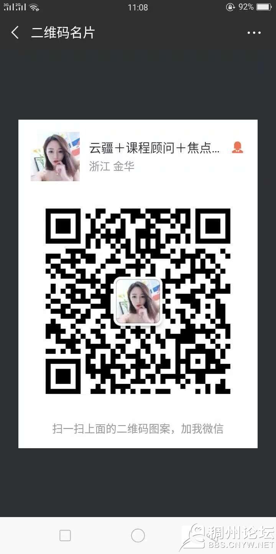 微信图片_20181108110908.jpg