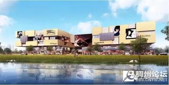 项山商业中心3.jpg