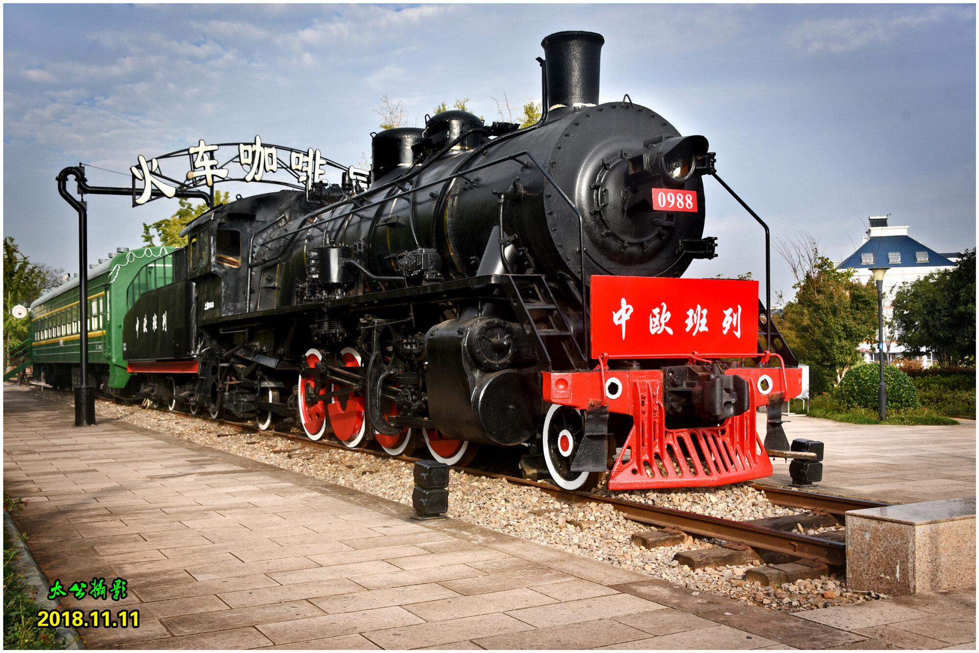 DSC_4226火车头公园2 2.jpg