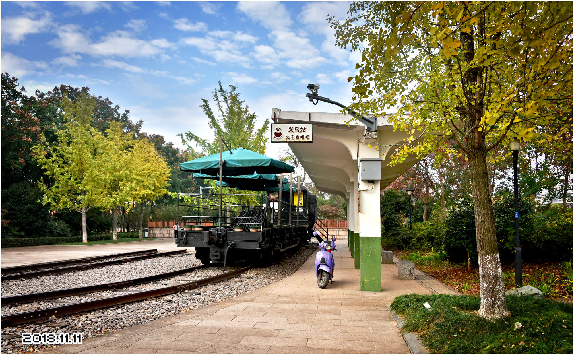 DSC_4240火车头公园 2.jpg