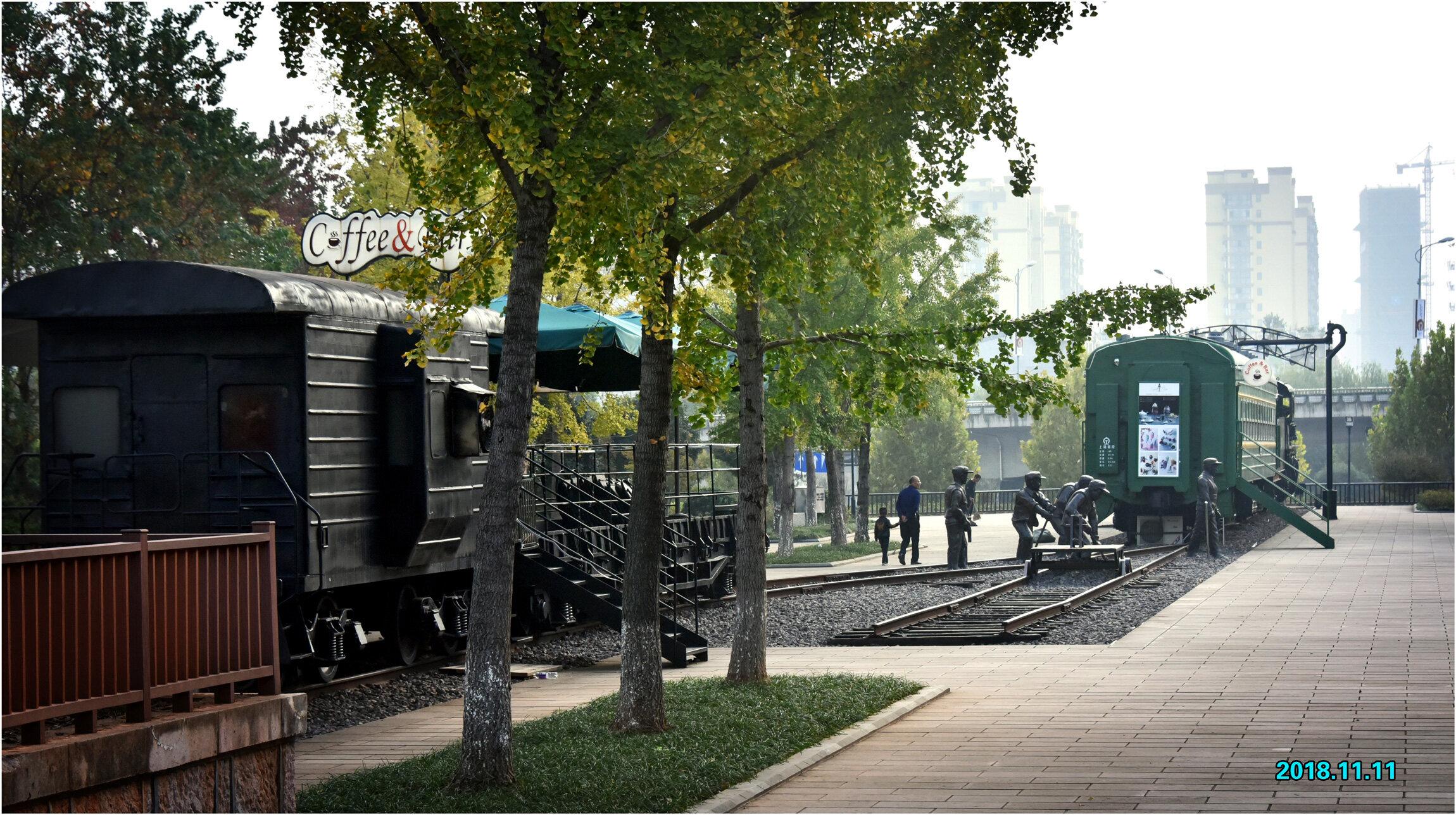 DSC_4249火车头公园 2.jpg