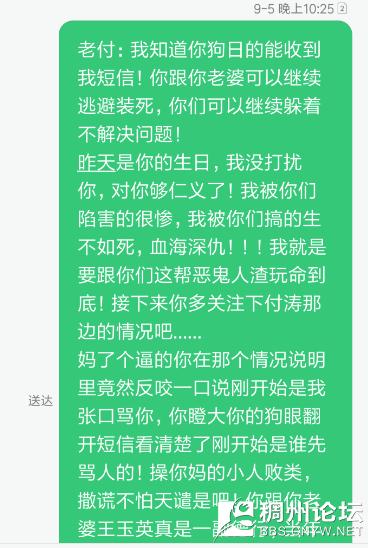 QQ浏览器截图20181215083958.png