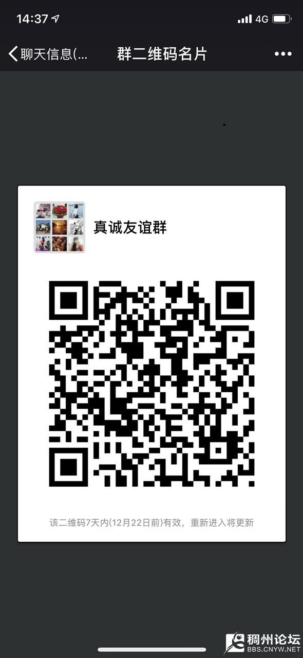 201812158062091544856131443311.jpg