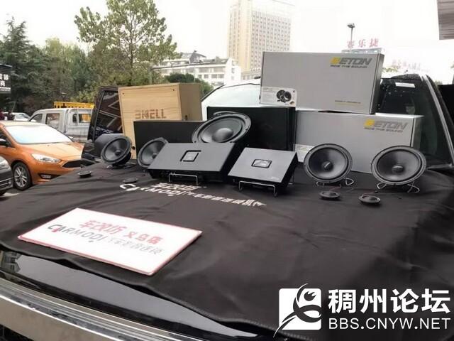 3,使用的音响器材亮相.jpg