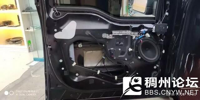 4,拆开汽车门板,可以发现门板隔音措施极为欠缺.jpg