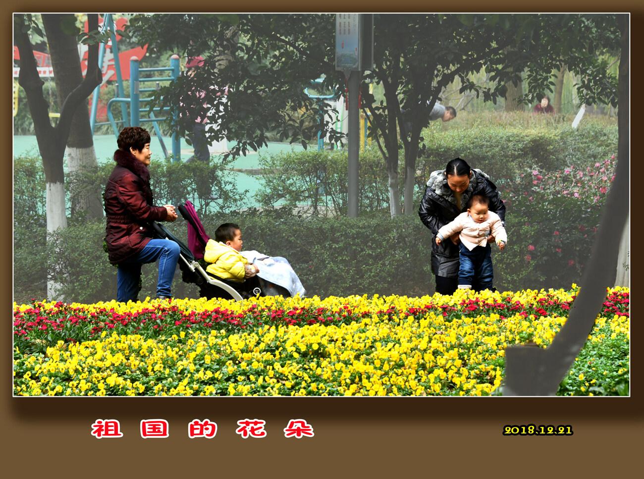 DSC_6286.jpg祖国的花朵.jpg 2.jpg