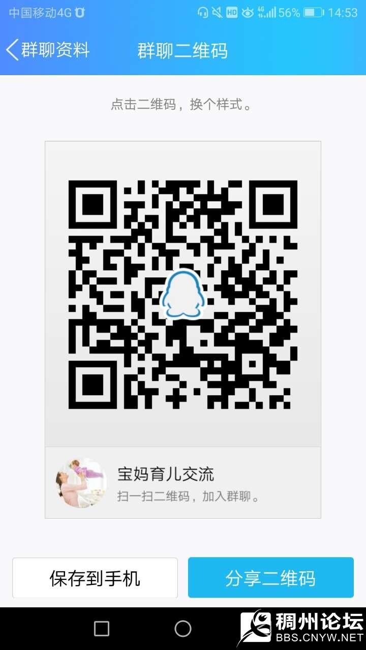 20181229_432585_1546033793877.jpg