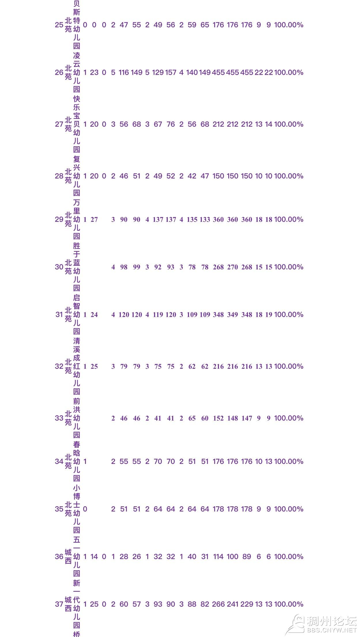 6ab6d6cd805fe4f783d11b39b92cd1ab.jpg