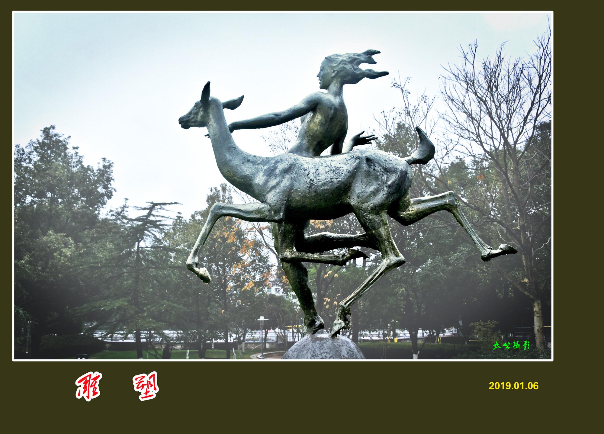 DSC_7865.jpg雕塑1.jpg 2.jpg