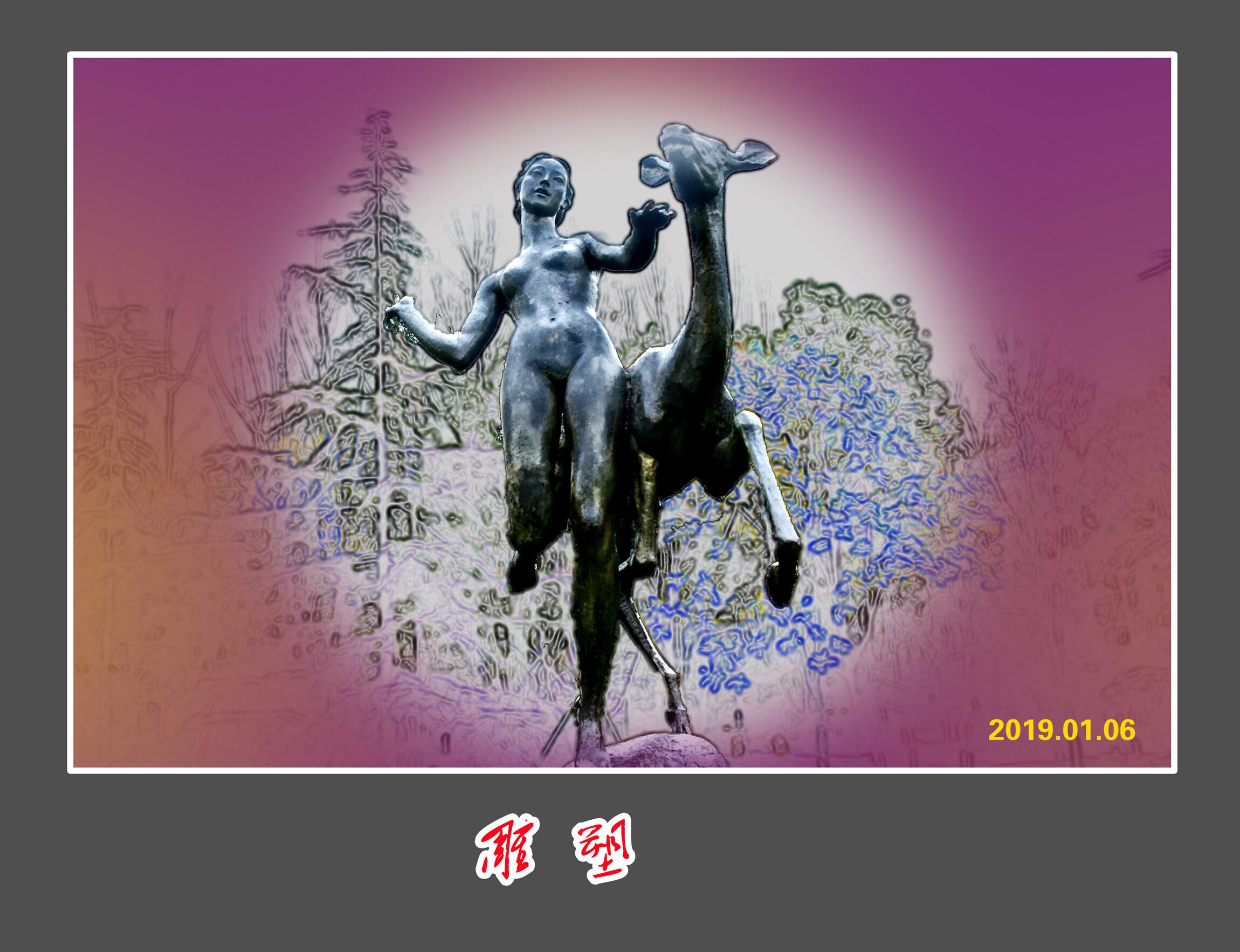 DSC_7881雕塑5.jpg 2.jpg