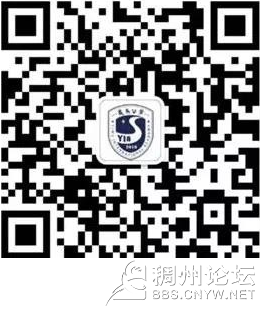 QQ截图20190111145355.png