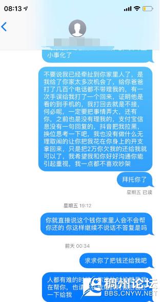QQ截图20190112112539.png