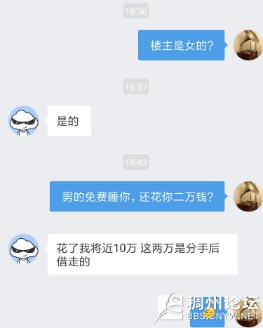 QQ浏览器截图20190114085204.png