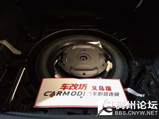 24,低音德国伊顿RES11备胎低音安装在备胎中间.jpg