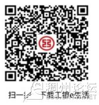 微信截图_20190409091932.png