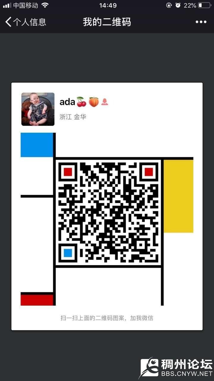 20190417_939328_1555484068695.jpg