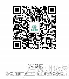 微信图片_20190506105324.png