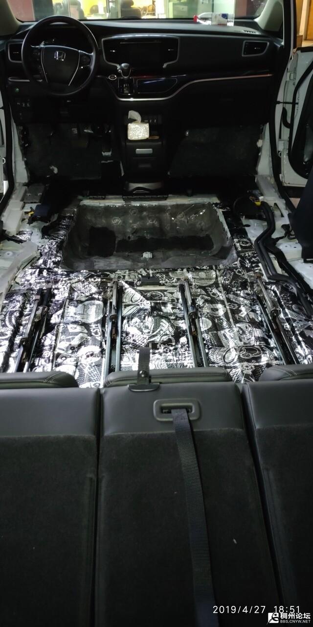 5 、使用STP小炸弹对汽车底盘做隔音处理.jpg