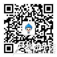 小州_副本.jpg