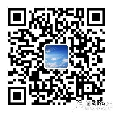 20190519_939086_1558279230178.jpg