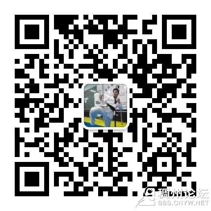 20190526_804175_1558800083660.jpg