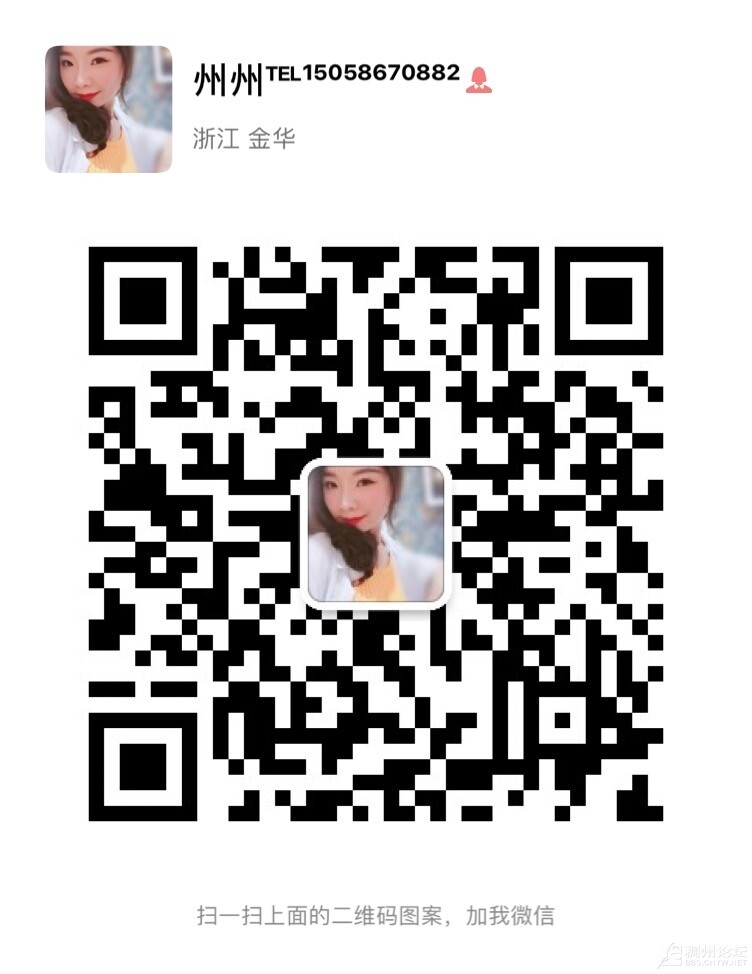 8713d439a8fdd0ce917103f71089452.jpg