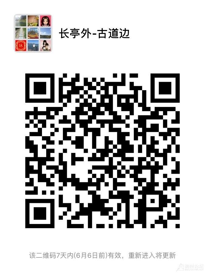 201905304603561559175116336692.jpg
