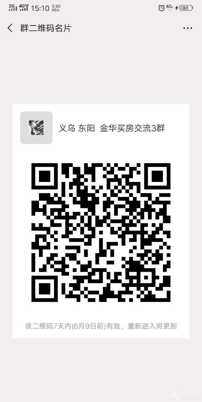 20190604_948140_1559655385585.jpg