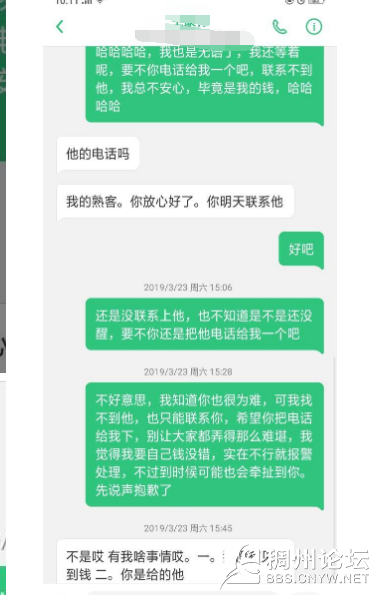 QQ截图20190611101532.png