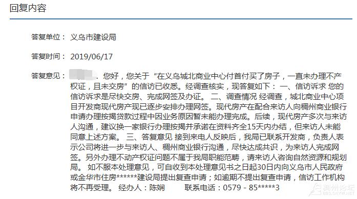 QQ截图20190618171120.png