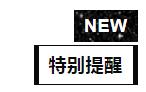QQ截图20190621145032.png