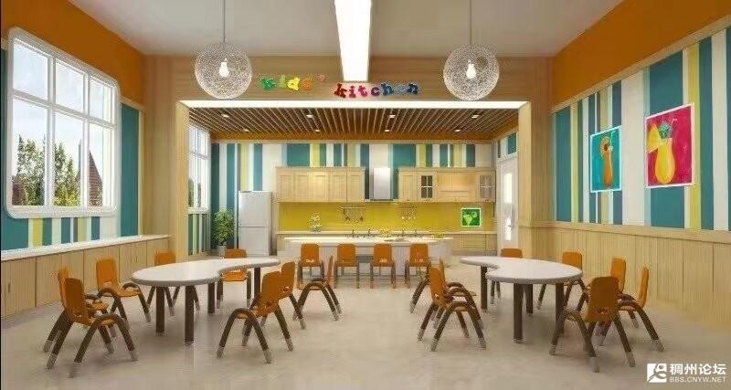 米德国际幼儿园1 (1).jpg
