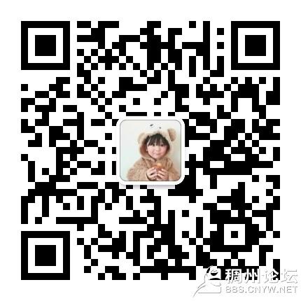 微信图片_20190625174825.jpg