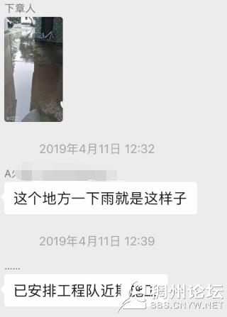 QQ截图20190705100952.png