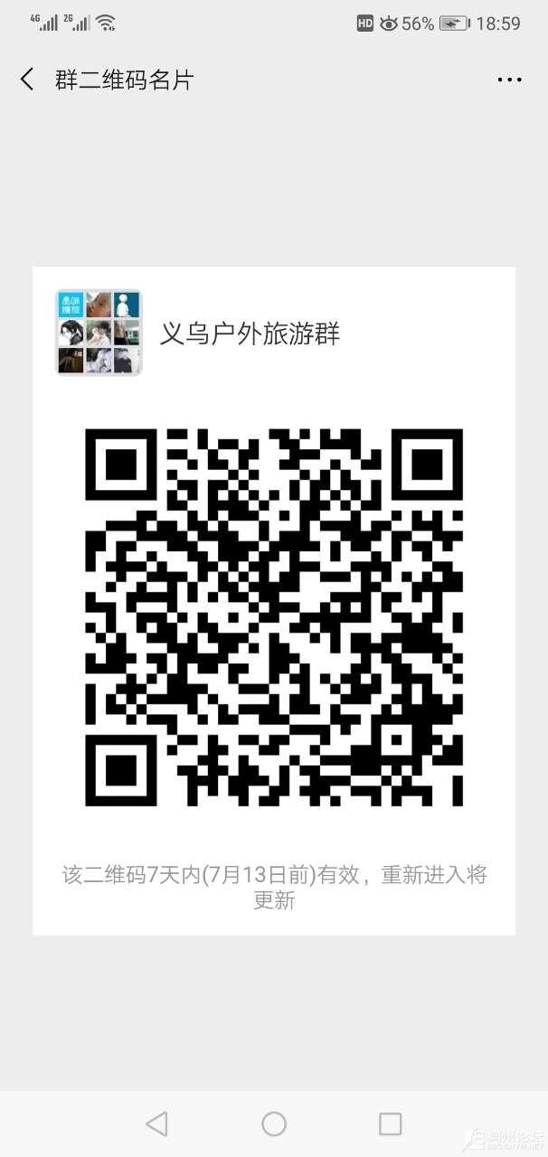 20190706_934238_1562410903887.jpg