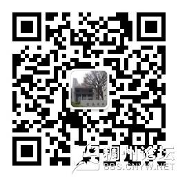 qrcode_for_gh_eecd49b1225e_258.jpg