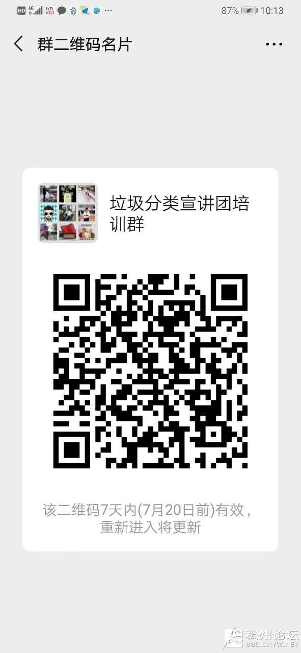 20190713_804175_1562990327530.jpg