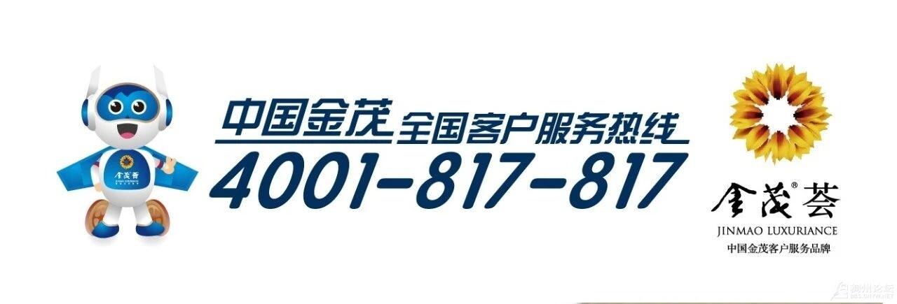 b482e37613ff96a703764e5949fe5228.jpg