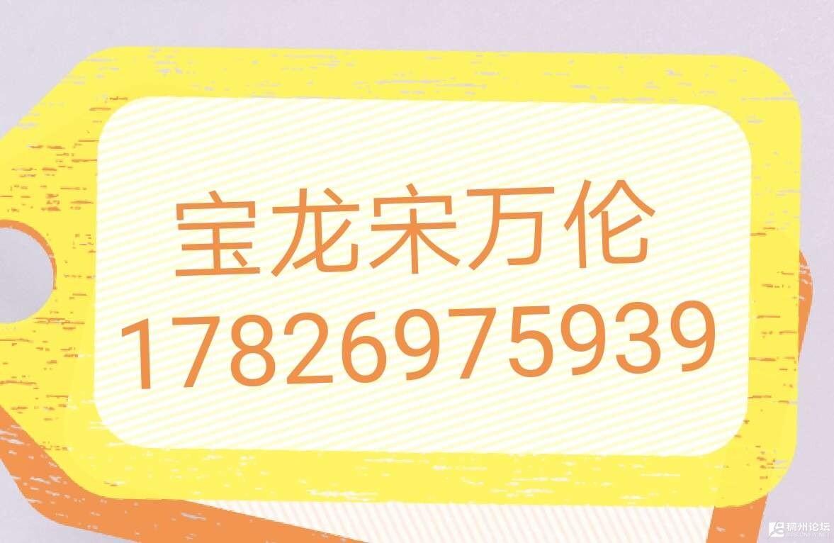 20191201_991183_1575197014943.jpg