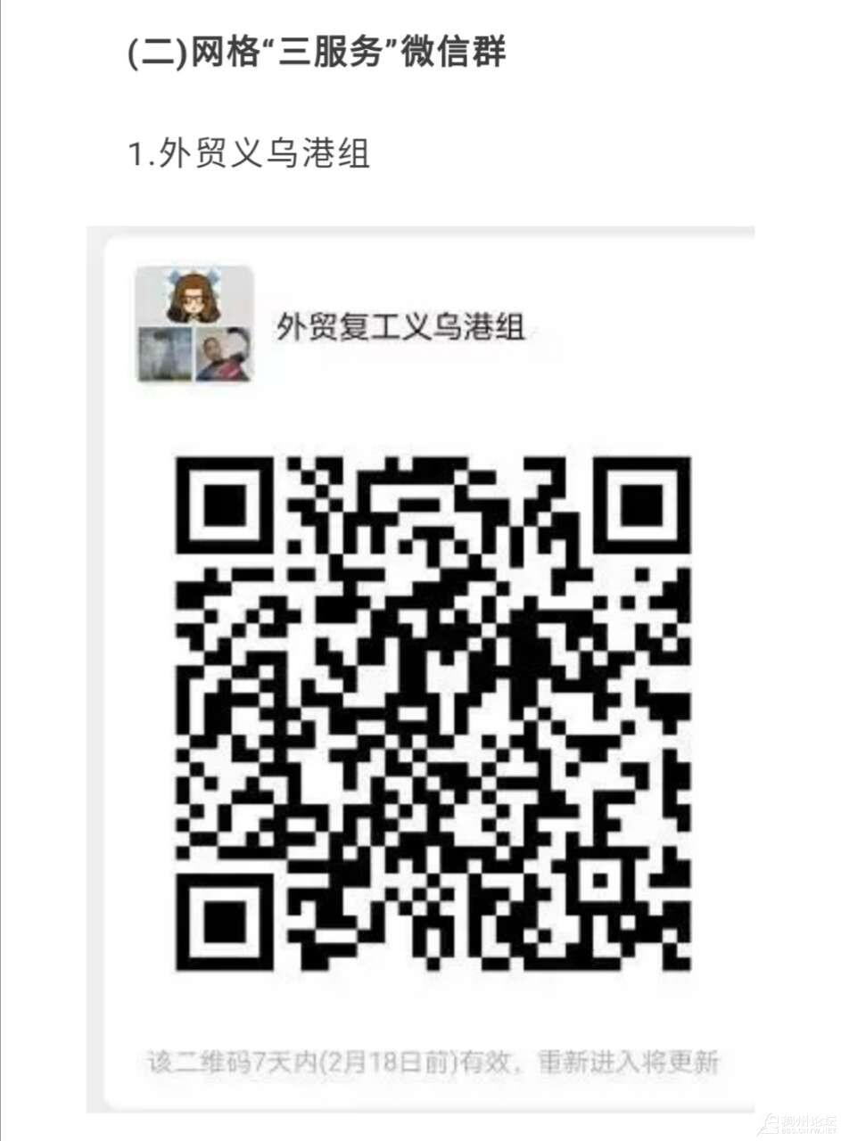 20200214_184018_1581657600069.jpg
