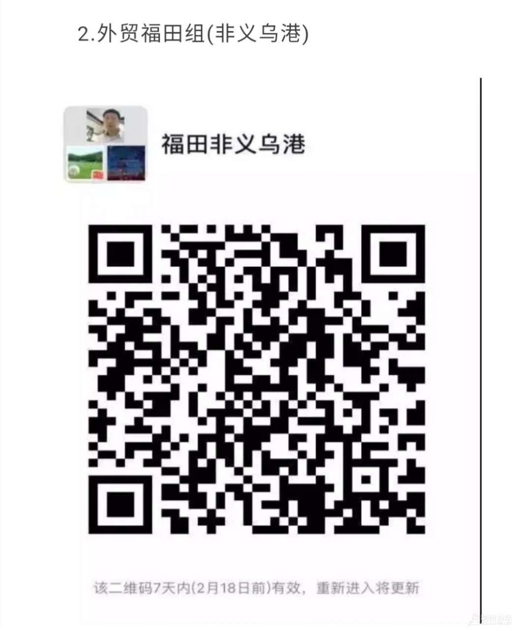 20200214_184018_1581657600126.jpg