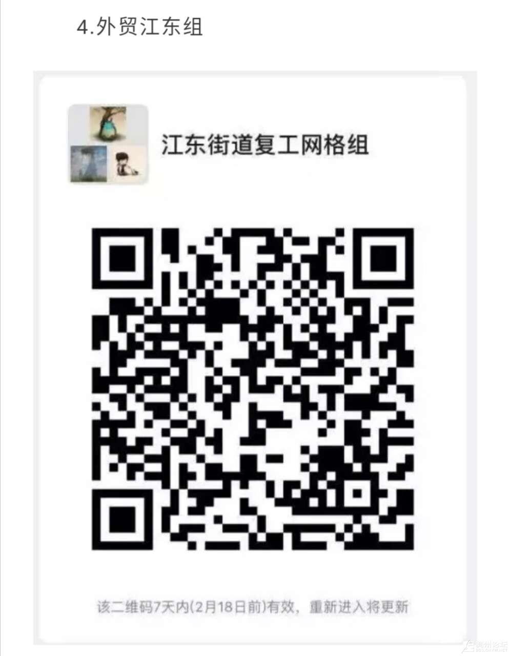 20200214_184018_1581657600246.jpg